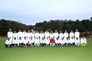 2018年 ゴルフ日本シリーズJTカップ 最終日 全員集合