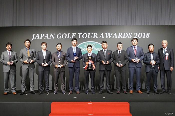 表彰式で受賞された選手たち 2018年 ゴルフ日本シリーズJTカップ 事前 受賞者