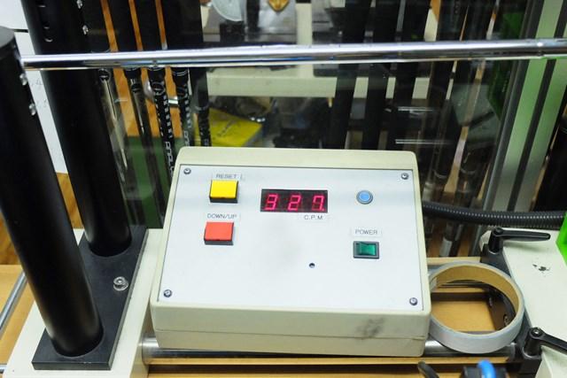 振動数は327cpm。ほかにも様々なシャフトセレクションが可能だ