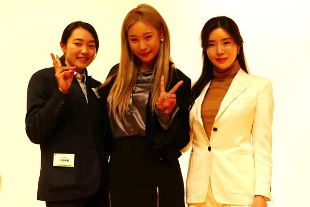 追っかけ卒業を宣言した三浦桃香(左)。ユ・ヒョンジュ(中央)、アン・シネ(右)と記念撮影