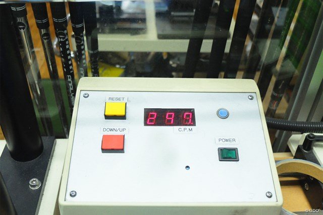 振動数は297cpm。他にも様々なシャフトセレクションが可能となっている
