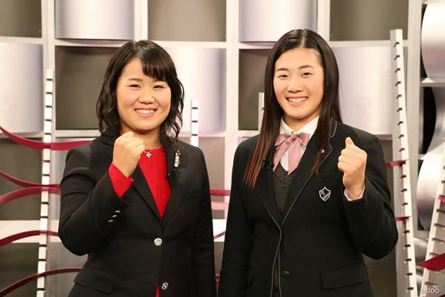 中学時代からの仲だという畑岡奈紗(左)と山口すず夏