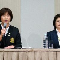 「放映権」問題の経緯を説明する小林浩美LPGA会長(左) 小林浩美LPGA会長 原田香里LPGA副会長