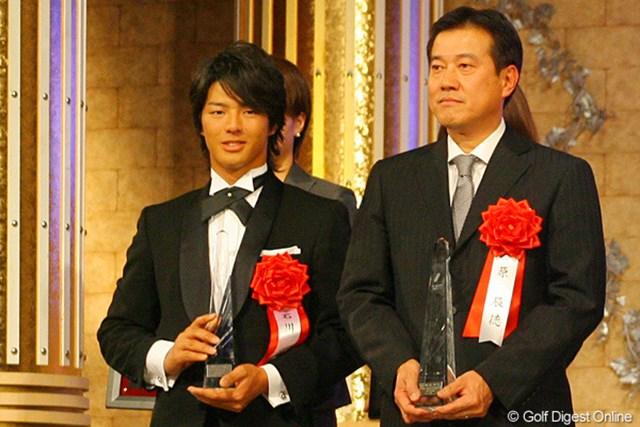 2010年 第44回ビッグスポーツ賞表彰式 石川遼&原辰徳 原辰徳(WBC日本代表監督)と表彰式で登壇した石川遼