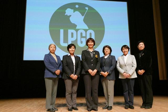 5期目に突入する小林浩美会長(左から3人目)らLPGA理事の面々