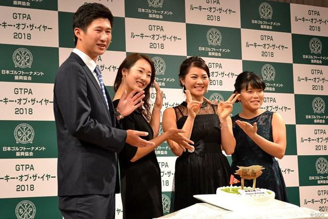 新垣比菜(右から2人目)の20歳誕生日を祝う星野陸也(左)と松田鈴英(左から2人目)と勝みなみ