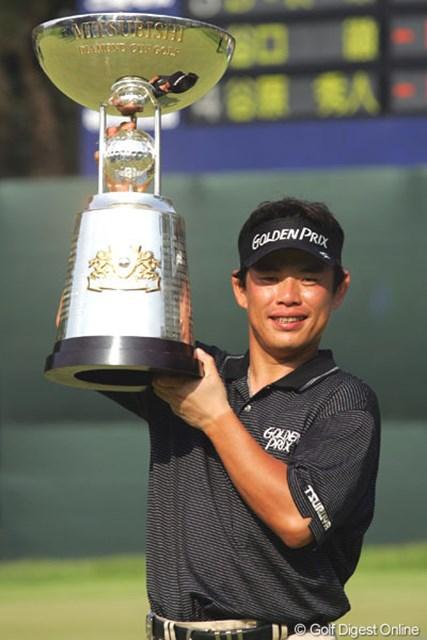 2004年 三菱ダイヤモンドカップ 最終日 平塚哲二 怪我を乗り越え平塚哲二が今季初優勝を飾った