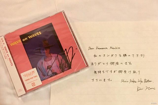 8月の日本ツアーで登場曲で使わせていただいた平井大さんからCDを頂戴しました!