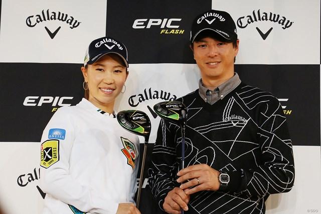 上田桃子と石川遼はキャロウェイゴルフのニュードライバーをPRした
