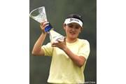 2004年 ニチレイカップワールドレディスゴルフトーナメント 最終日 北田瑠衣