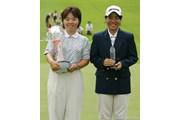 2004年 スタンレーレディスゴルフトーナメント 最終日 不動裕理 宮里美香