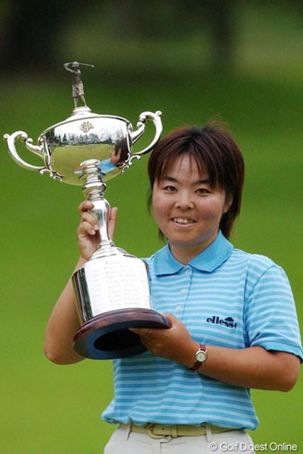2004年 日本女子オープンゴルフ選手権競技 最終日 不動裕理 2位に11打差をつけての優勝を飾った不動裕理