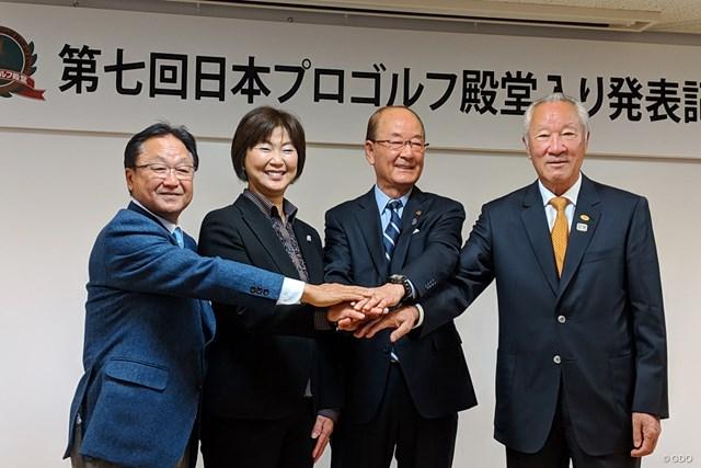 第7回顕彰者を発表した日本プロゴルフ殿堂と特別会員の各ツアー代表者たち