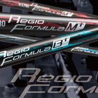 日本シャフトが新製品「N.S.PRO Regio Formulaプラス」を発売 N.S.PRO Regio Formula+