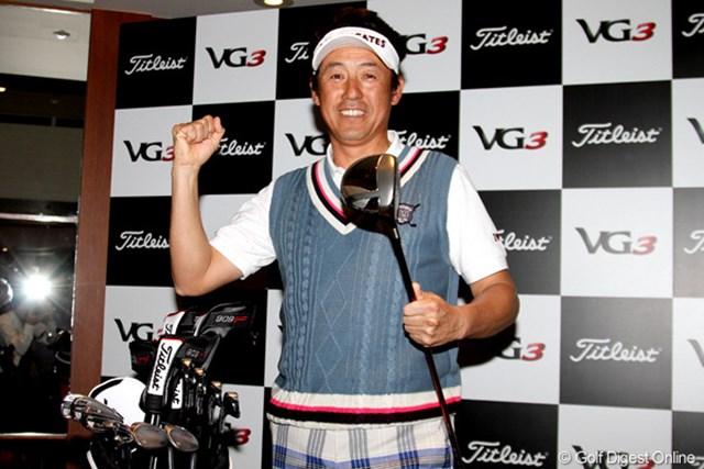 2010年 タイトリスト契約発表会 芹澤信雄 タイトリストと総合契約を結んだ芹澤信雄。シニアツアーで賞金王を目指す!