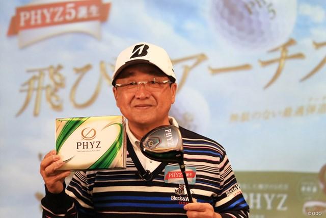 3月8 日発売のPHYZ新製品を手にする倉本昌弘