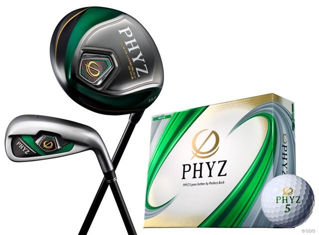 2019年 PHYZシリーズ 5代目となるPHYZシリーズ