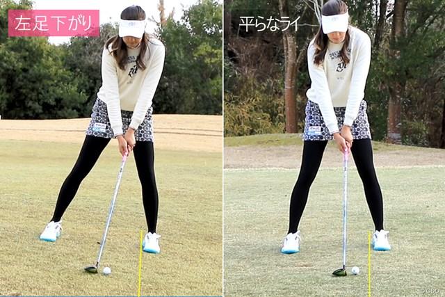 左足かかと線上とボールとの距離で比較すると明らか
