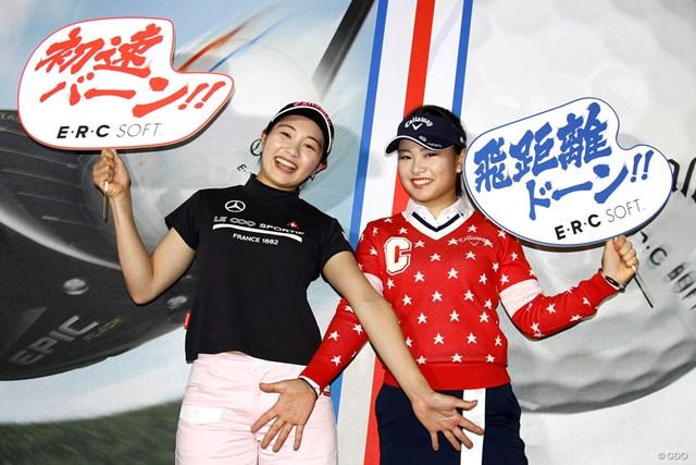 PRアンバサダーとして最新ボールの性能をアピールした三浦桃香(左)と河本結(右)