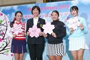 2019年 ダイキンオーキッドレディスゴルフトーナメント 事前 国内女子開幕イベント