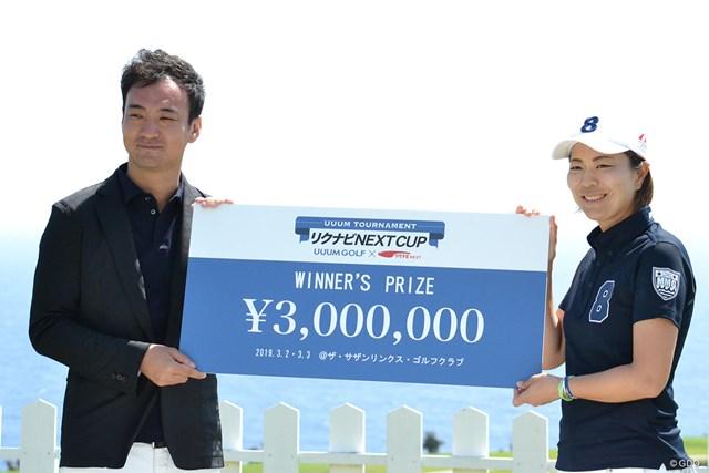UUUM代表取締役社長・CEOの鎌田和樹氏(左)に祝福される服部真夕