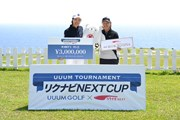 2019年 UUUM トーナメント リクナビNEXT CUP in 沖縄 最終日 服部真夕