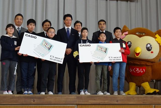 電子辞書を贈呈式に出席した石川遼