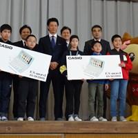 電子辞書を贈呈式に出席した石川遼 石川遼