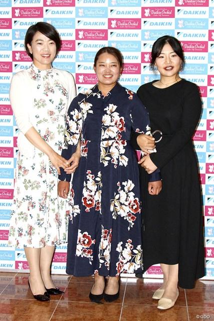 (左から)大山志保、鈴木愛、黄アルム