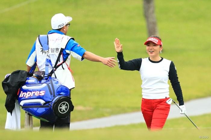 こりゃまた直接カップイン、やるね~ 2019年 ダイキンオーキッドレディスゴルフトーナメント 2日目 有村智恵