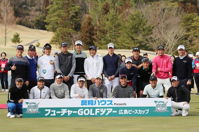 岡山&広島でのフューチャーツアーに出場した男子プロ20人