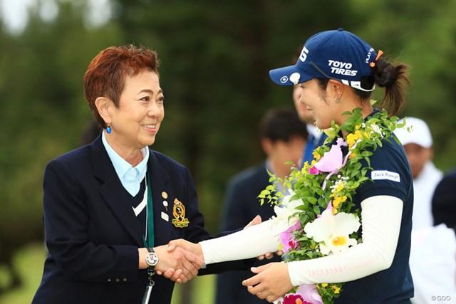 開幕戦を制した比嘉真美子を労う鈴木美重子LPGA専務理事