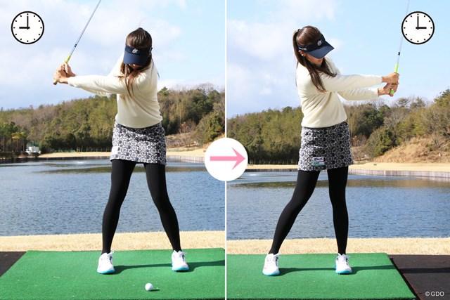 90度から90度のハーフスイング練習法 エイミー・コガ 右から左への体重移動の感覚をつかむ