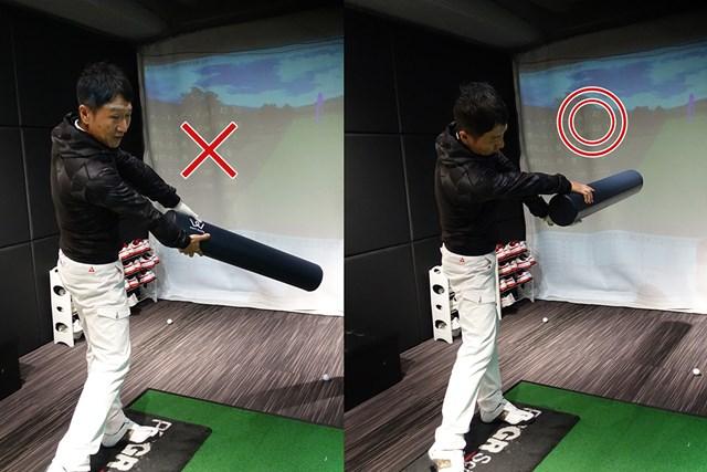 左のような腕の動きはNG。右が正解!