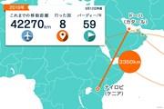 2019年 コマーシャルバンク・カタールマスターズ 事前 川村昌弘マップマップ