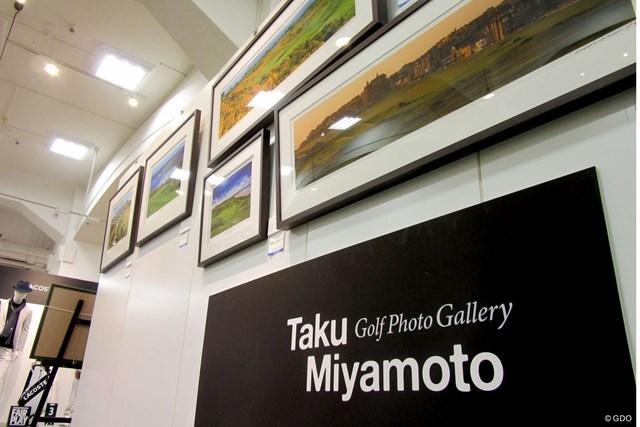 宮本卓氏の写真展は3月19日まで開催