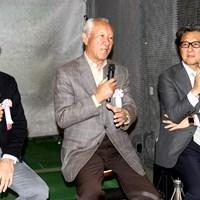 トークショーに参加した(左から)佐藤信人、青木功JGTO会長、宮本卓氏 (左から)佐藤信人、青木功JGTO会長、宮本卓氏