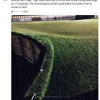別の救済法があった?※ゴルフチャンネルのブランデル・シャンブリーさんのTwitterより 2019年 ザ・プレーヤーズ選手権 2日目 17番