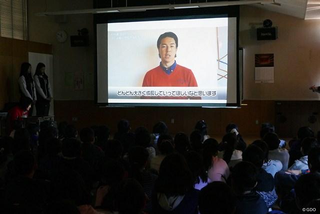石川遼は5分間ほどのビデオメッセージを送った