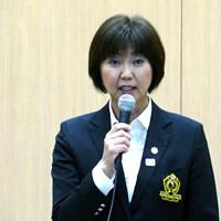 5期目が正式決定した小林浩美会長 小林浩美LPGA会長