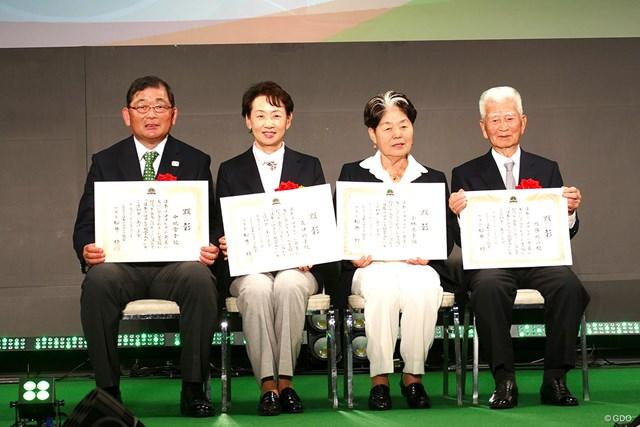新たに殿堂入りした(左から)中嶋常幸、森口祐子、小林法子さん、佐藤精一さんの4人