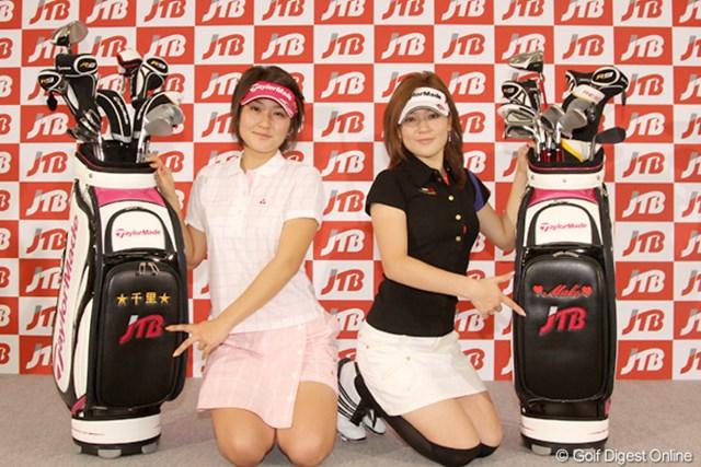 姉妹揃ってJTB西日本所属となった竹村千里、竹村真琴。大阪から世界を目指す!