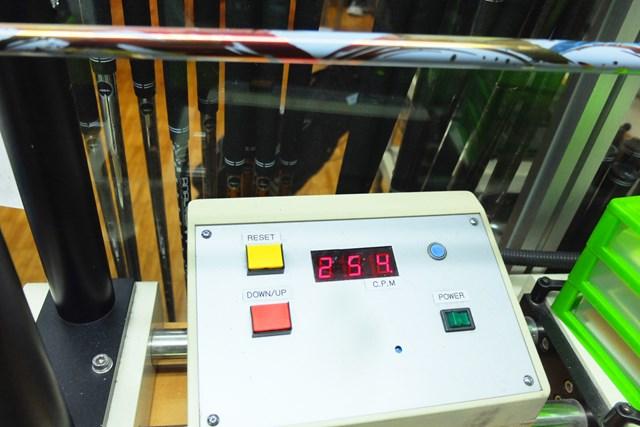 高弾性繊維を使い、トルクが少ないので振動数よりも硬く感じやすいシャフトである