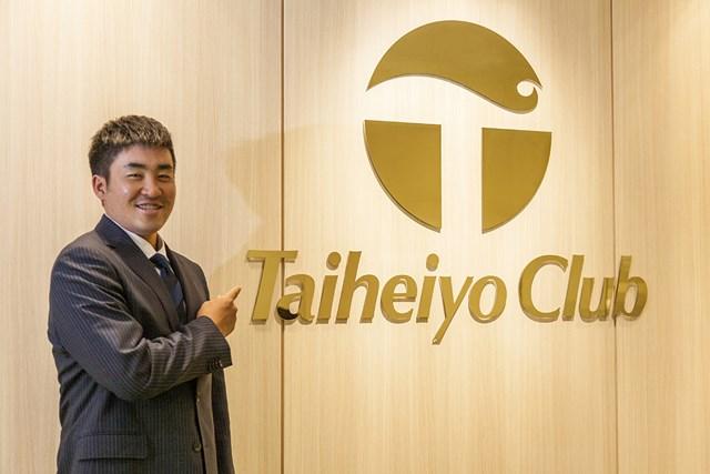 太平洋クラブと所属契約を結んだ小斉平優和(提供:太平洋クラブ)