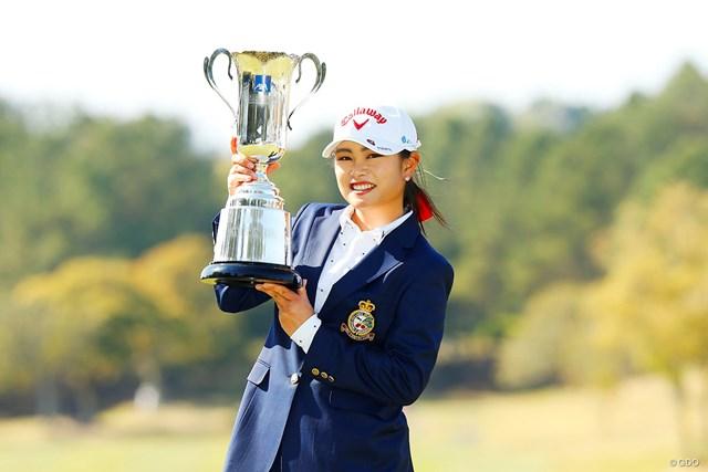 2019年 アクサレディスゴルフトーナメント in MIYAZAKI 最終日 河本結 5打差で逃げ切りツアー初優勝を飾った河本結
