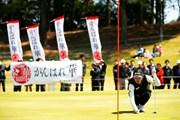 2019年 アクサレディスゴルフトーナメント in MIYAZAKI 最終日 臼井麗香