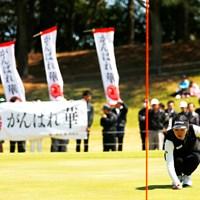アウェー 2019年 アクサレディスゴルフトーナメント in MIYAZAKI 最終日 臼井麗香