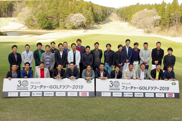 30人に男子プロが大会に参加した