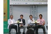 2005年 JGTOファンとの集い/中嶋常幸とラウンド権が8万2000円で落札!?