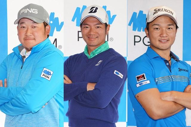 PGMとスポンサー契約を結んだ(左から)大槻智春、嘉数光倫、香妻陣一朗 ※PGM提供